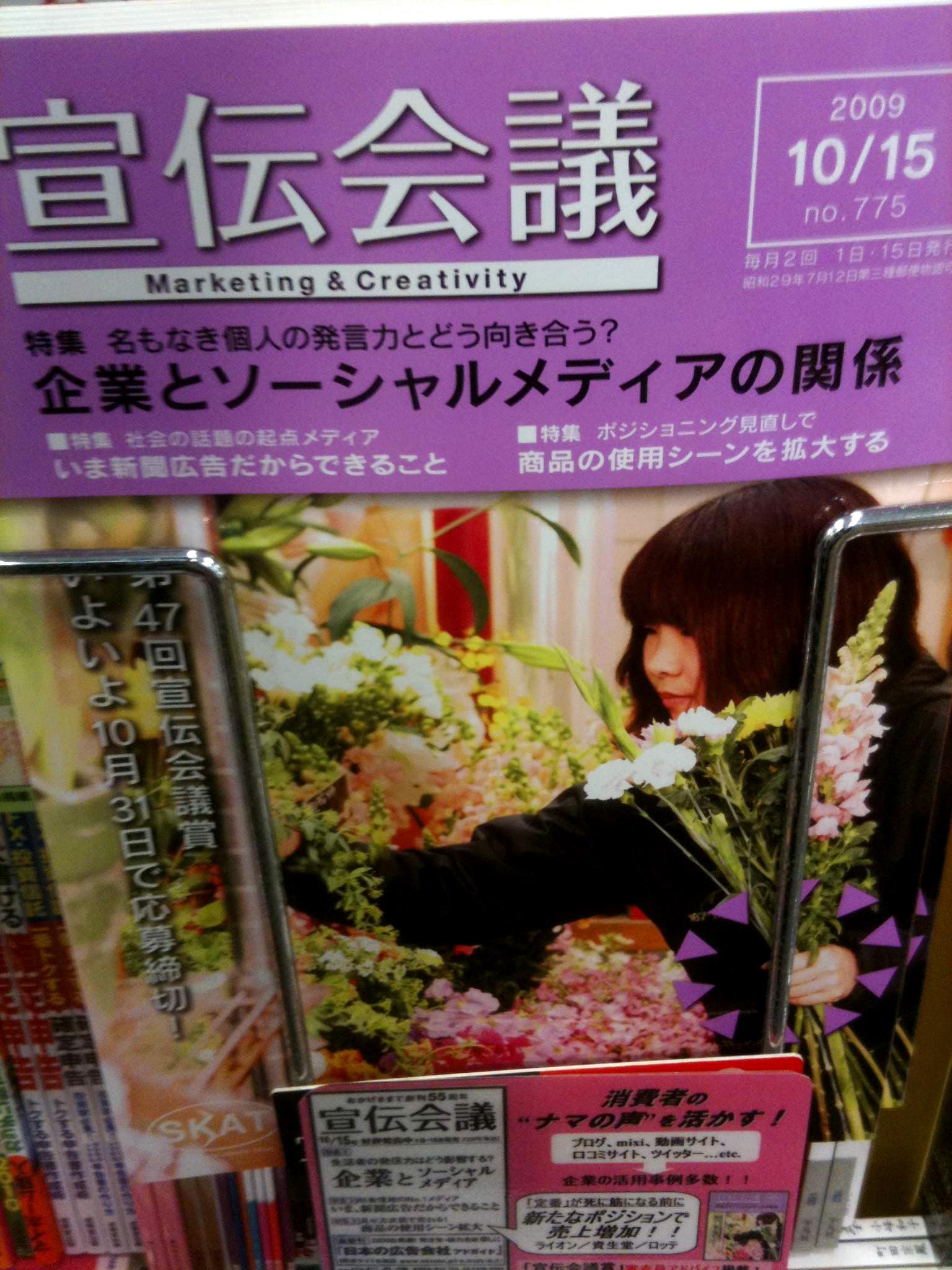 Mobile Photo Nov 10, 2009 4 07 26 AM