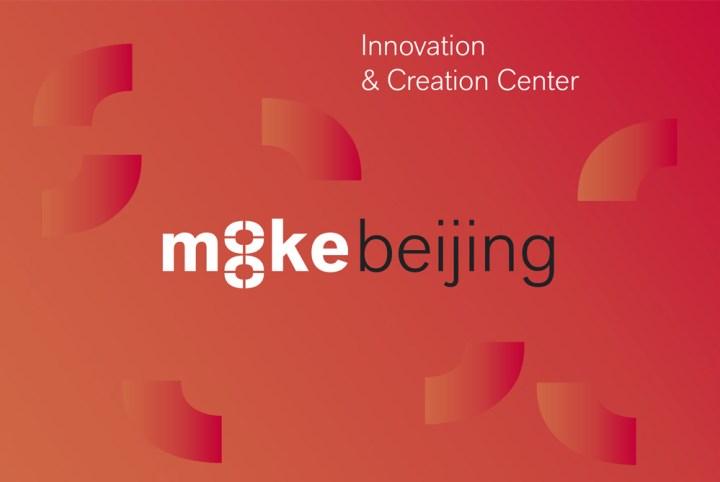 make2