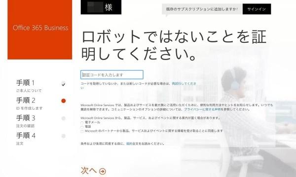 Google ChromeScreenSnapz010