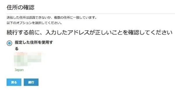Google_ChromeScreenSnapz041