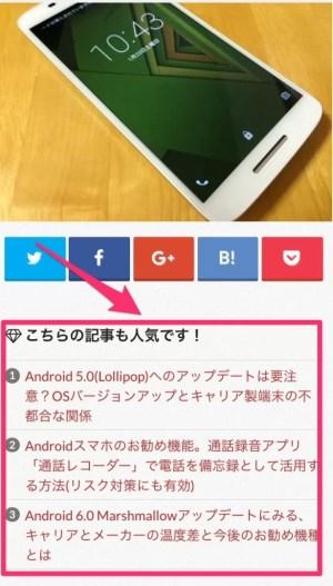 Google_ChromeScreenSnapz107