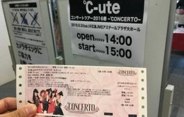 2016年の℃-ute広島公演