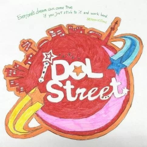 iDOL Streetロゴ