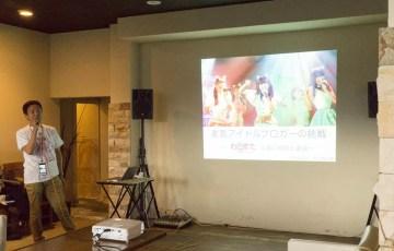 岡スマ拡大版2016でゴミクズネタをドヤ顔で披露する「チー」