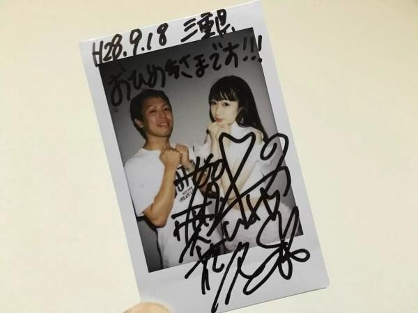 如月愛花さんと撮影したチェキ