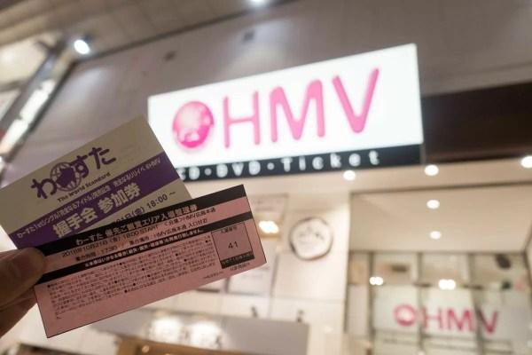 前日にHMV広島本通でリリイベ