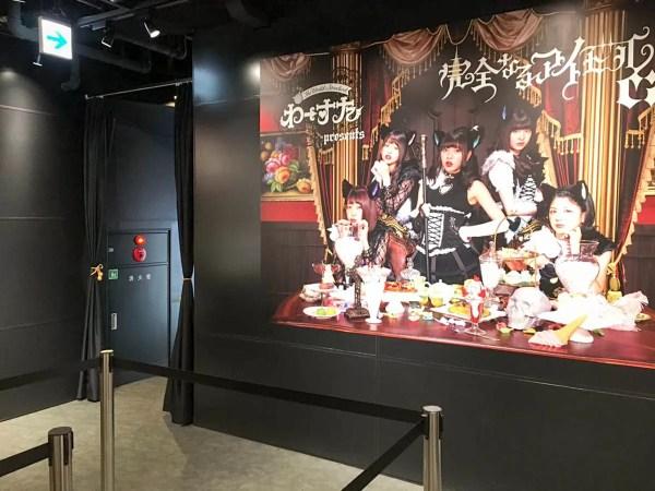 「完全なるアイドルCafe」の入り口