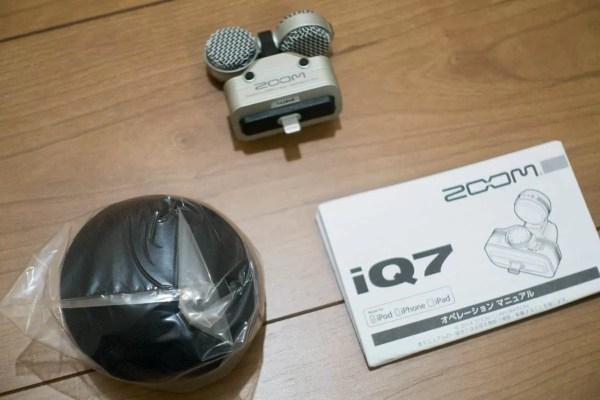 IQ7のマイク本体と、ウィンドスクリーン(スポンジ)とトリセツ