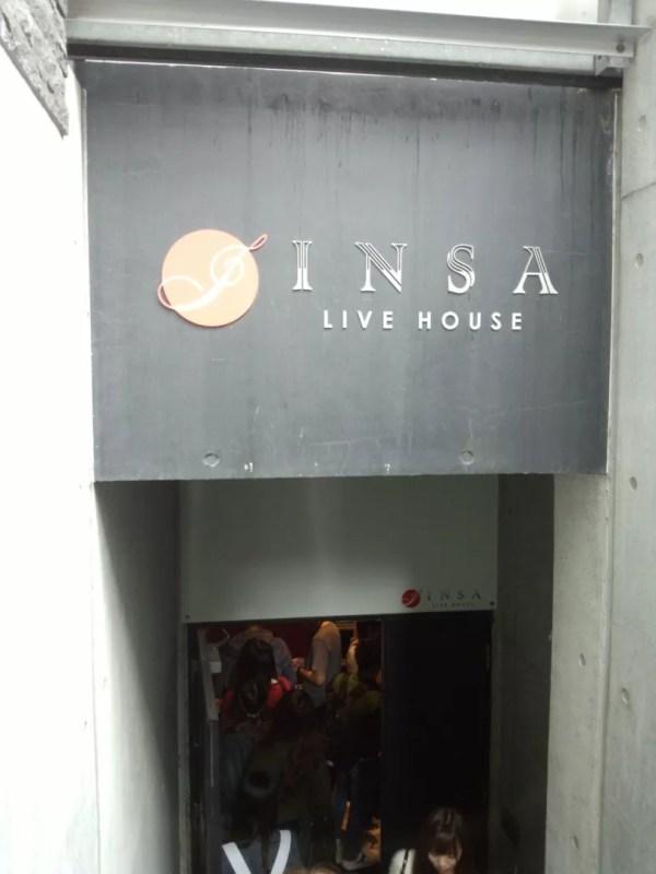 会場は「福岡INSA」