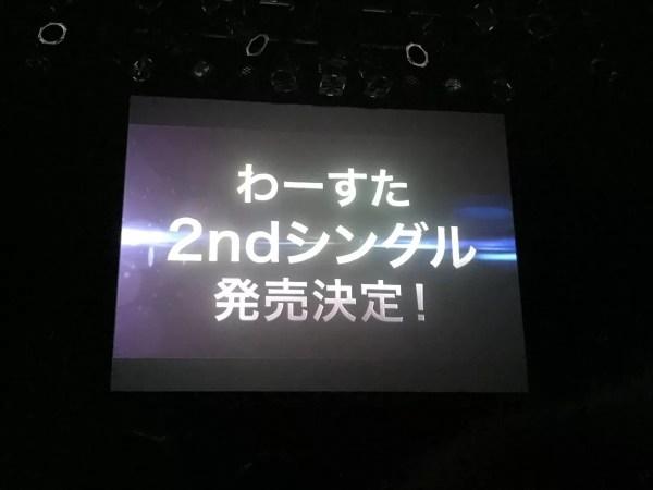 2nd発売決定