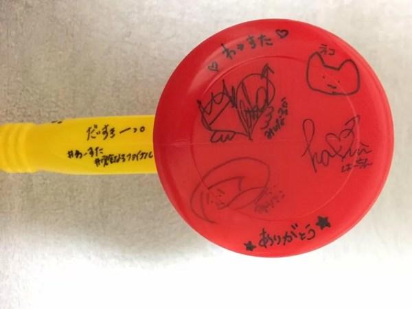 犬とハッシュタグとメンバーのサイン