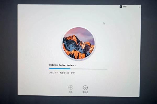 『macOS 10.12 Sierra』ダウンロード中