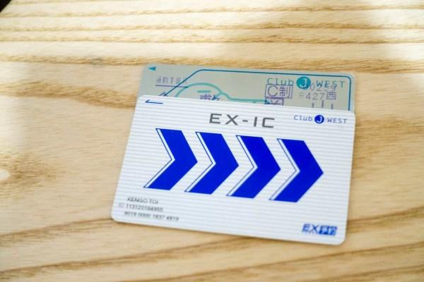 EX-ICカードとICOCAを重ねる