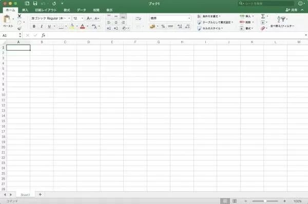 Mac版Excel 2016