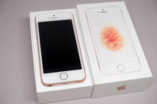 iPhone SE ローズゴールド 64GBを購入