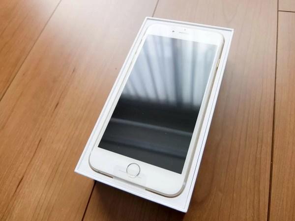 母のスマホデビューはiPhone 6 Plus