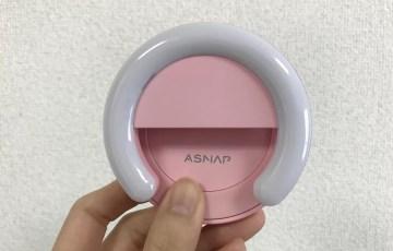 cellevo ASNAP(アスナップ)セルカライト