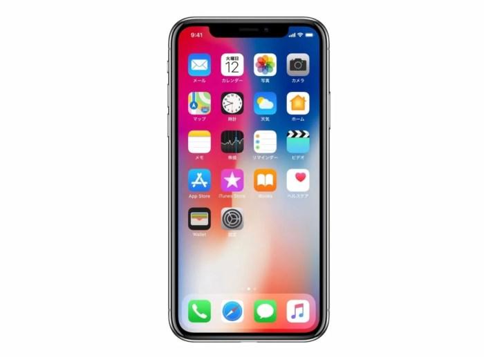 見た目が大きく変わったiPhone X