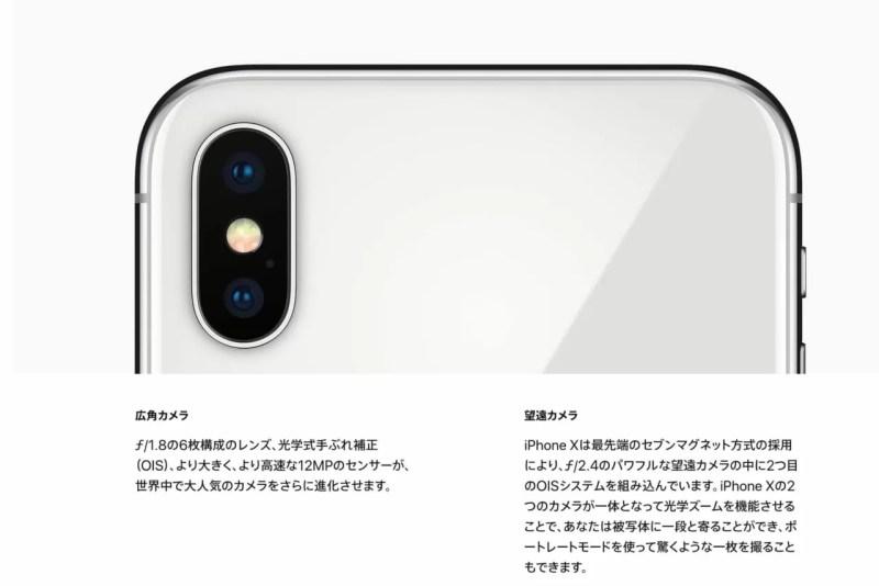 iPhoneのカメラが無音になる