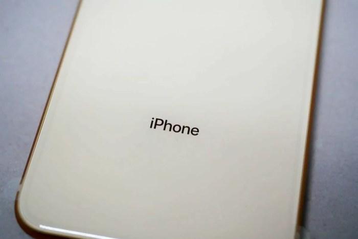 iPhoneの刻印はこれだけ