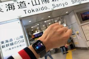 東海道新幹線に乗る
