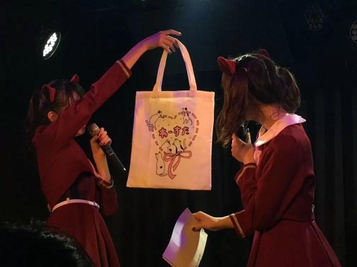みりてこが描いたオリジナルロゴ。猫は左上から時計回りに、りりぃ、みりてこ、なっちゅん、はーちん、るからしい