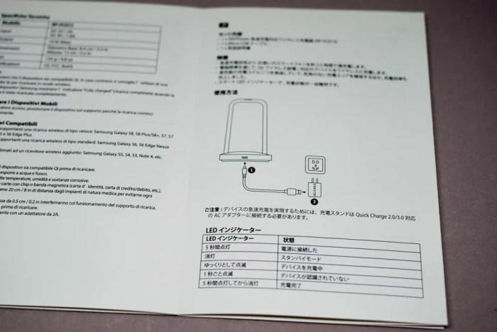取説も日本語対応