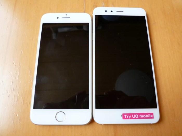 【トライアル到着】iPhone 6sとの比較