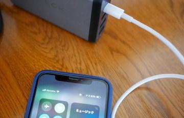 USB-C Lightningケーブルを使えばiPhone Xを急速充電可能