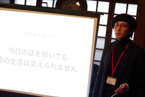 岡山ブログカレッジ
