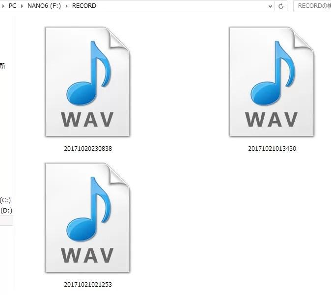 SoundPEATS(サウンドピーツ) Nano6 ボイスレコーダー 録音ファイルはWAV形式