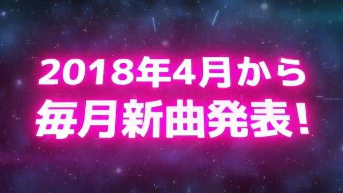 2018年4月から毎月新曲発表