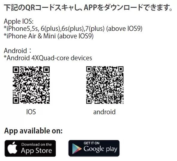 MUSON(ムソン) ドライブレコーダー 1080P NOTE1 アプリ