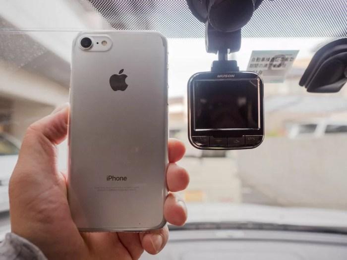 MUSON NOTE3 本体をiPhone7と比較