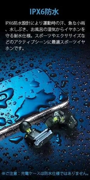 SoundPEATS(サウンドピーツ) Truengine Bluetooth イヤホン  防水