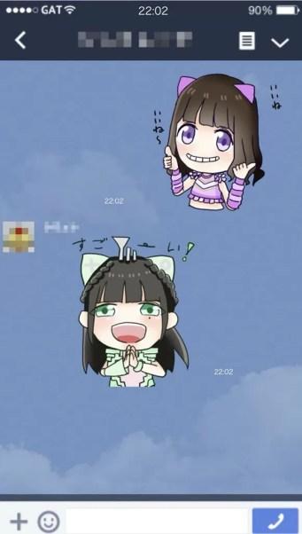 ラインスタンプ風イラスト(廣川・松田)