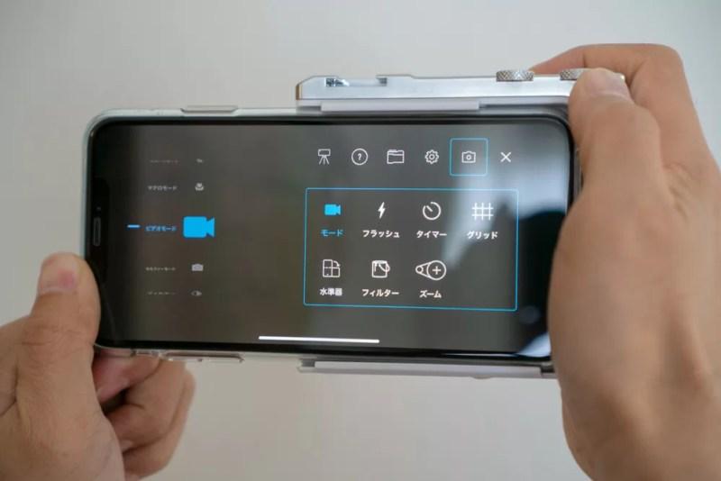モード変更などはタッチパネル操作も可能