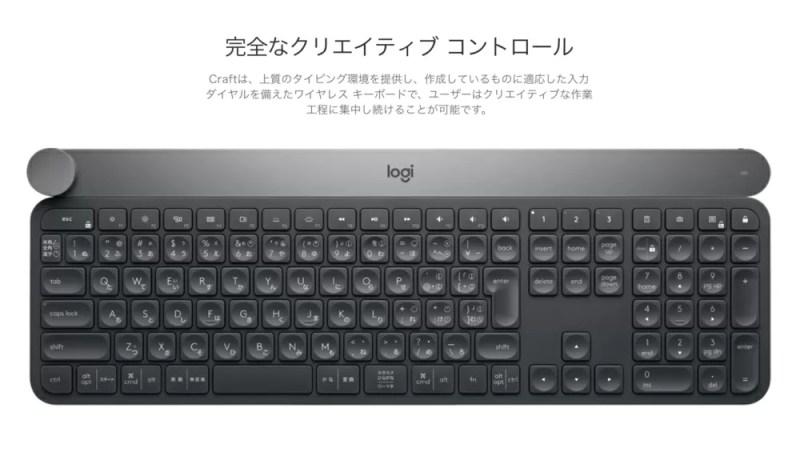 CRAFTワイヤレスキーボード(KX1000s)