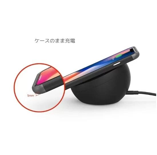 【Freedy:Qi(チー)規格対応ワイヤレス充電パッド】ケース付きでもOK