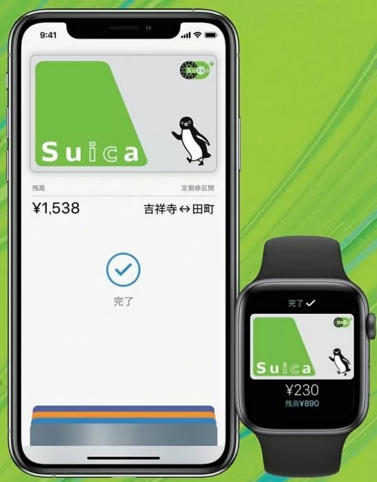 【Apple PayにSuicaを登録する】iPhoneとApple Watch