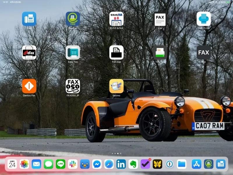 iPad対応しているアプリは稀