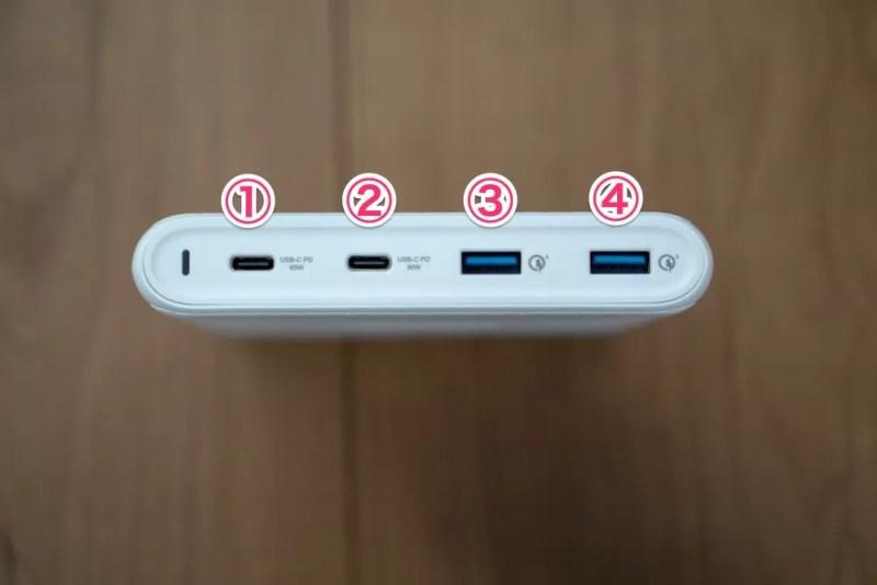 充電用端子は4基