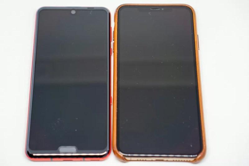 iPhone XS Maxと比較