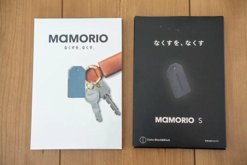 第3世代MAMORIOとMAMORIO S