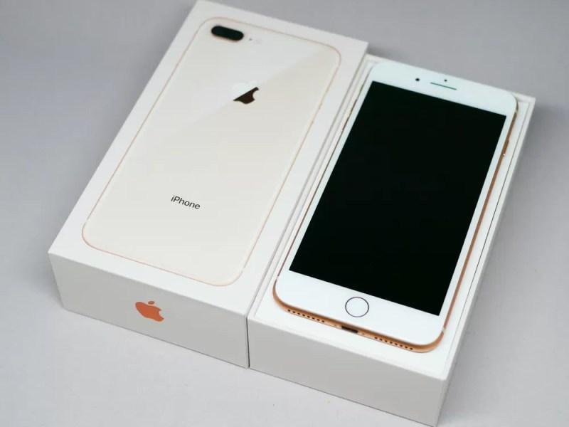 iPhone 8 Plusゴールド