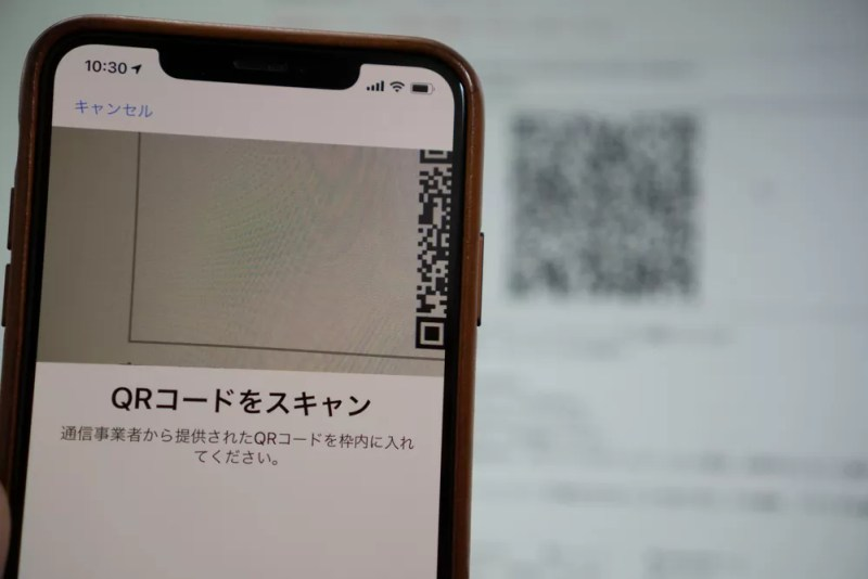 iPhoneでQRコードを読みこむ