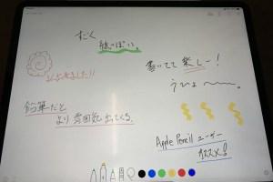 MS factory「iPad Pro 12.9 2018 ペーパーライクフィルム MXPF-ipp129-2018-PL」レビュー