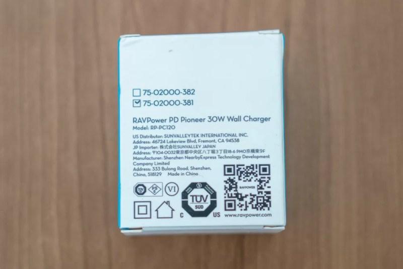 RAVPower「USB-C 30W対応急速充電器 RP-PC120」パッケージ裏面