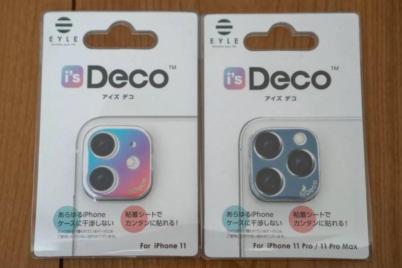 i's Decoのパッケージ