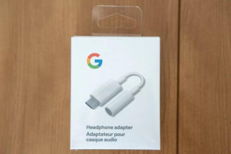 USB-C - 3.5 mmヘッドフォンアダプター